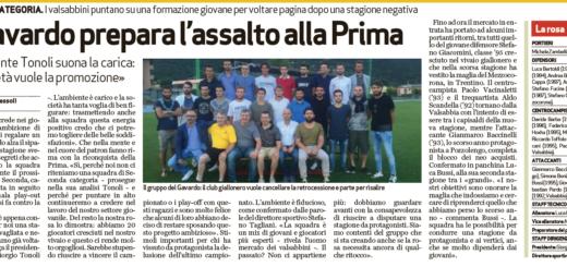 Presentazione BsOggi 2016 Calcio Gavardo